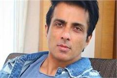 film actor sonu sood appointed as state icon