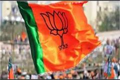 bjp will field sikh faces in 70 seats in assembly elections
