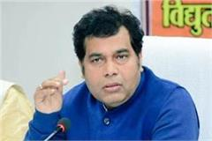shrikant sharma the congress will sink a sinking ship