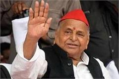 former sp chief mulayam singh s birthday today sp and praspa celebrate