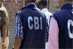 now cbi s no entry in punjab