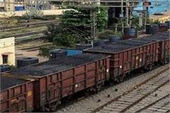 till 20 november on goods trains