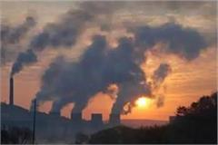 pollution due to freezing of air trouble in breathing