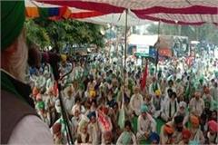 sangrur farmers on strike on festival day