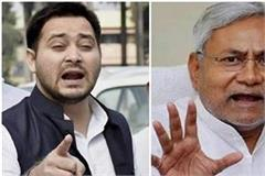 tejashwi attacked on cm nitish