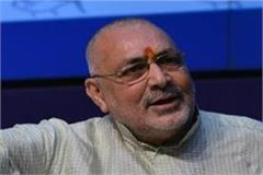 statement of giriraj singh