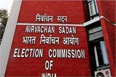 election commission will provide transport facility to voters