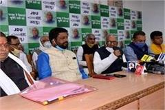 jdu attacked on tejashwi yadav