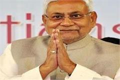 cm nitish congratulates mahaparva chhath