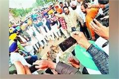 shiromani youth akali dal badal protest against harjeet grewal