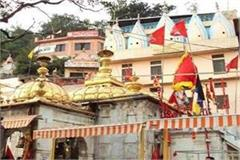 havan yajna will be done in the temples of the district
