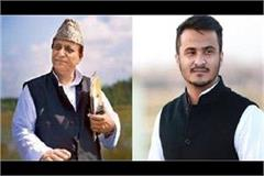 sp s veteran leader azam khan and son abdullah got bail