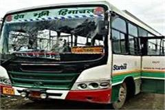in view of diwali special buses start for dharamshala depot to delhi