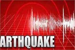earthquake of magnitude 2 9 struck dharamsala