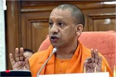 construction of 13 medical colleges in up starts before december 15 cm yogi