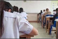 know how many students reached schools to conduct regular classes