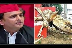 akhilesh said when the statue of rani laxmibai was broken