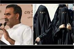 how can someone vote in the burqa sanjeev balyan