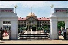 high court strict on not getting financial help to child houses