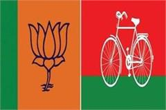 bjp in ghatampur and sp candidate in malhani increased