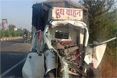 three killed in a horrific road accident in indore