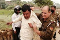 up police farmers holding collar and dragged to jail after stubble