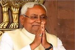 nitish wishes for guru nanak jayanti and karthik purnima