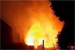 fire in junk warehouse