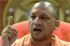 cm yogi said to the police station tehsil and development block  complete