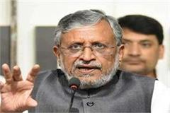 sushil modi targeted on tejashwi yadav