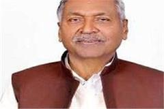 governor fagu chauhan wishes chhath