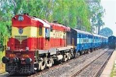 two memu trains will run from patna to darbhanga and saharsa from today