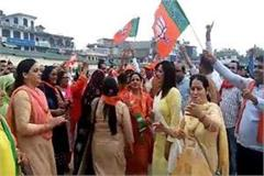 bjp in joy of victory in by elections and possible victory in bihar