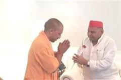 cm yogi congratulated by mulayam singh s birthday