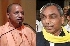 yogi called arnab s arrest wrong rajbhar said  now remembering