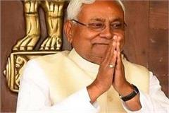 tweet of cm nitish between voting