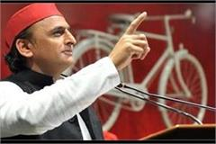 sp is fulfilling its promise to students akhilesh