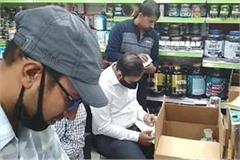 two shops of body health supplements raided