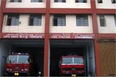 know what is the preparation in the fire department of dharamsala