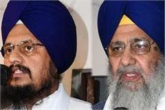 khalsa panth as shield for the rights of farmers