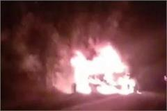 3 people burnt alive in collision of two vehicles