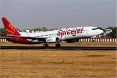 spicejet winter schedule