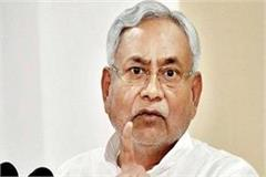 cm nitish s strict instructions to officials