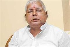 inspector ordered inquiry into lalu call to bjp mla