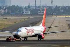 adampur flight from mumbai canceled due to technical fault