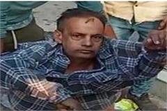murder in jalandhar