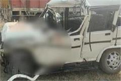 7 killed in bolero and dumper collision