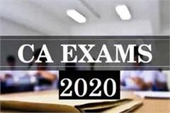 ca exam from 21 admit card issued