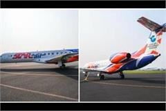 air service from hindon airport to kalaburgi starts will be flown 3 days a week