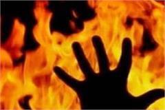 self immolation by elder man